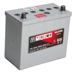 Аккумулятор автомобильный Mutlu Calcium Silver (серая) 45 А/Ч 360 А обр. пол., тон. кл. (238x129x227) 545157 B31